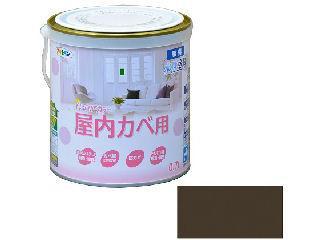 NEW水性インテリアカラー 屋内カベ 各種