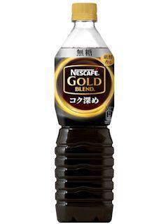 ネスカフェ ゴールドブレンド コク深めボトル 無糖 900ml