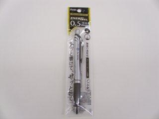 ぺんてる エナージェルボールペン 0.5 黒