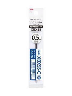 ぺんてる ボールペン替芯 0.5 青 XBXS5-C