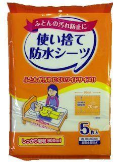 カナッペ 使い捨て防水シーツ 5枚入 (70×90サイズ)