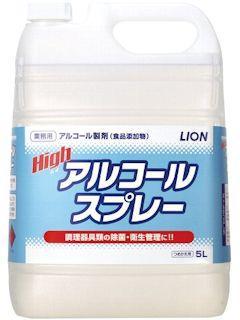ライオン ハイアルコール 5L
