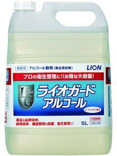 ライオン ライオガードアルコール 5L