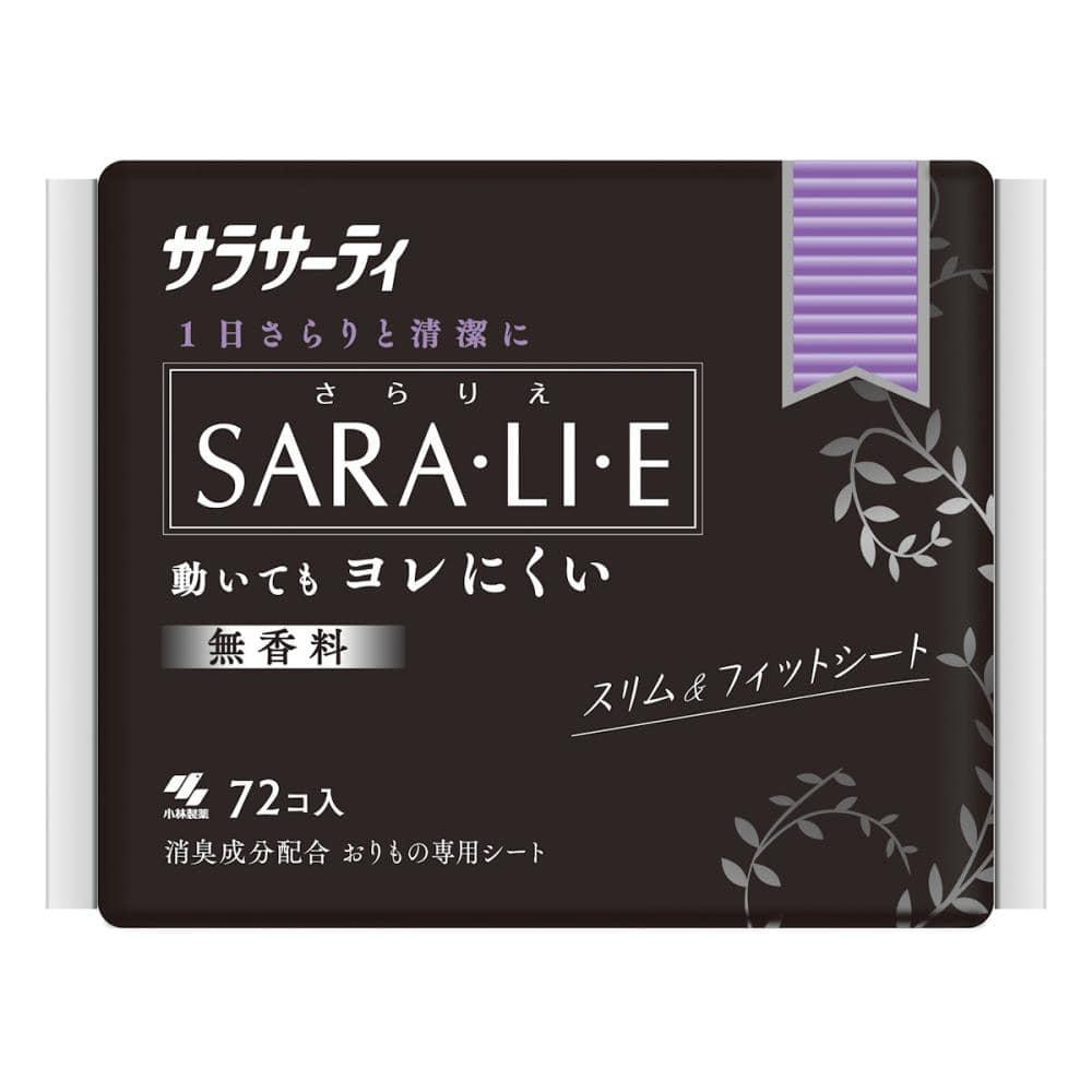小林製薬 サラサーティ サラリエ 無香料 72枚入