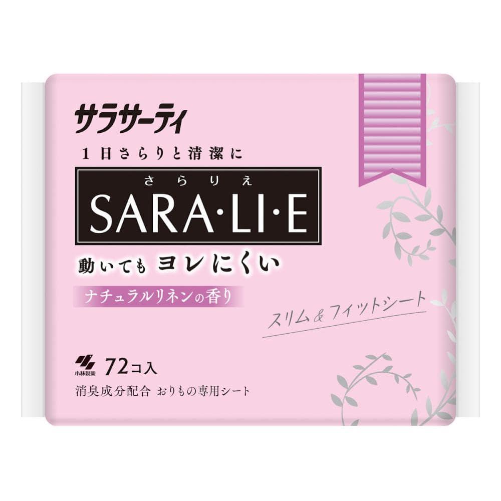 小林製薬 サラサーティ サラリエ ナチュラルリネン 72枚入