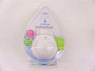 小型浄水器ウォーターボール グリーン WB600B-G