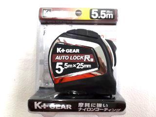 K+ オートロック 尺 5.5m×25mm
