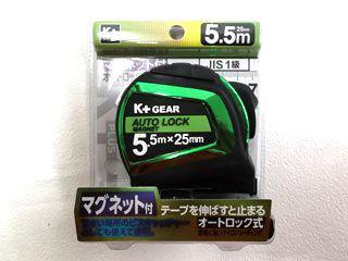 K+ マグネット付 オートロックJIS 5.5m×25