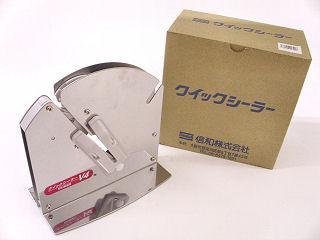 クイックシーラー V4