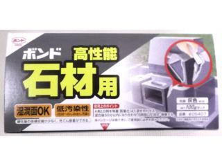 コニシ 高性能石材用接着剤 100g