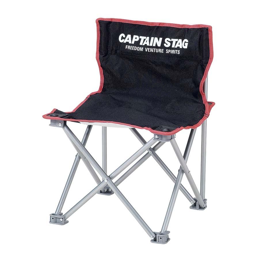キャプテンスタッグ ジュール コンパクトチェア ミニ ブラック