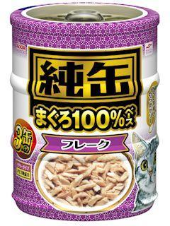 アイシア 純缶ミニ まぐろフレーク 65gx3缶パック