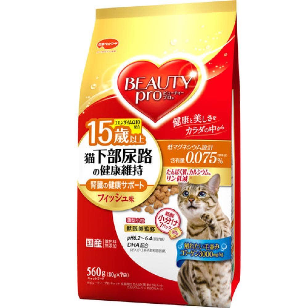 日本ペット ビューティープロ キャット 猫下部15歳560g