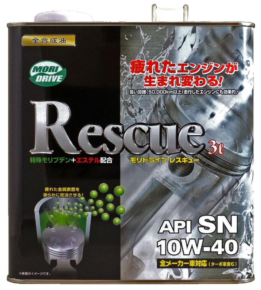 ルート レスキュー SN10W-40 3L