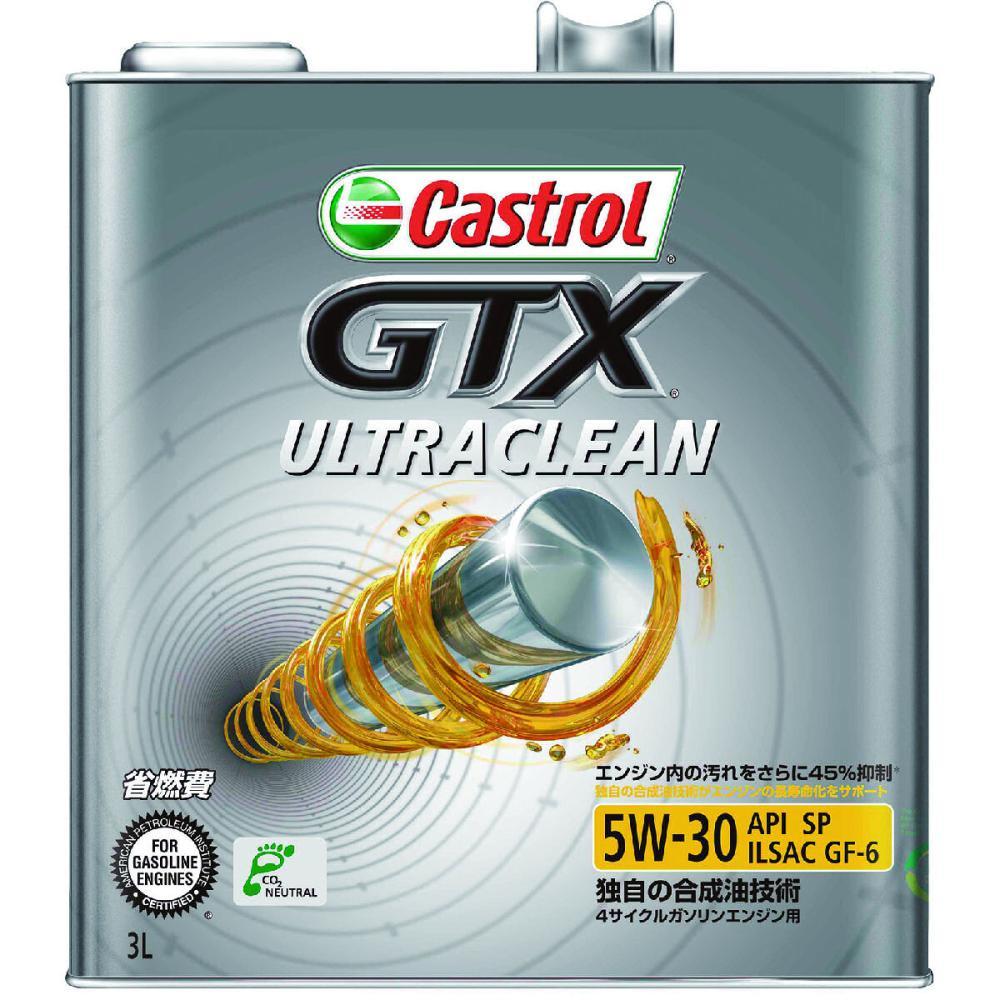 カストロール エンジンオイル GTX ULTRACLEAN SN 5W-30 3L