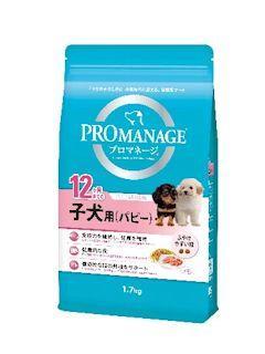 マーズジャパン プロマネージ 12ヶ月までの子犬用(パピー) 1.7kg