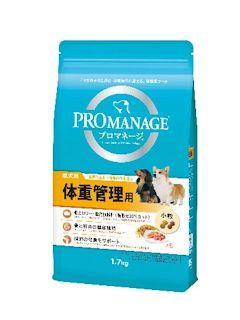 マーズジャパン プロマネージ 成犬用 体重管理用 1.7kg