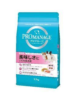 マーズジャパン プロマネージ 成犬用 美味しさにこだわる犬用 1.7kg