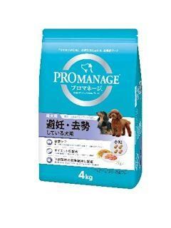 マーズジャパン プロマネージ 成犬用 避妊・去勢している犬用 4kg