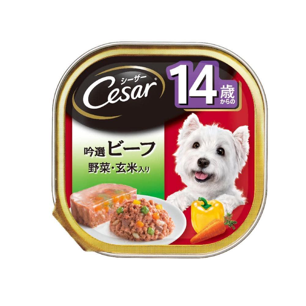 マースジャパン シーザー 14歳から 吟選ビーフ玄米野菜 100g