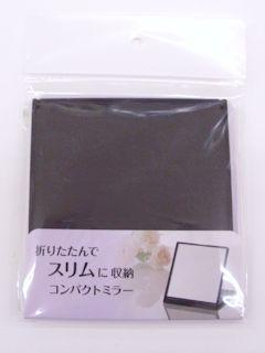 コンパクトミラー 小 黒 FE-623