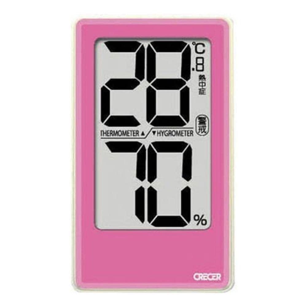 クレセル デジタル温湿度計でか文字 ピンク CR-2000P
