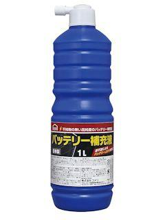 コメリセレクト バッテリー補充液 1L