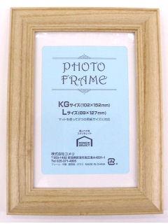 木製フォトフレーム L判/KG判 NA