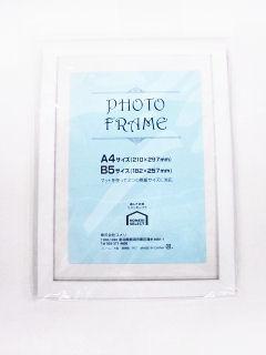 デジタルプリントフレーム A4 ホワイト