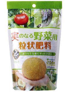 実のなる野菜用粒状肥料 300g