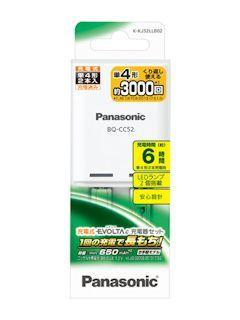 パナソニック 単4形2本付 充電器セット K-KJ52LLB02
