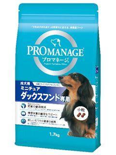 マースジャパン プロマネージ 成犬用 ミニチュアダックス専用 1.7kg