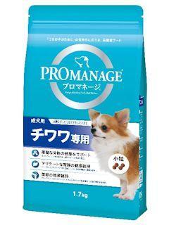 マースジャパン プロマネージ 成犬用 チワワ専用 1.7kg