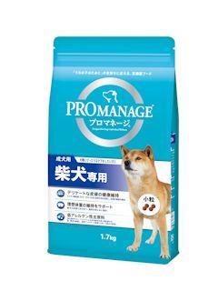 マースジャパン プロマネージ 成犬用 柴犬専用 1.7kg