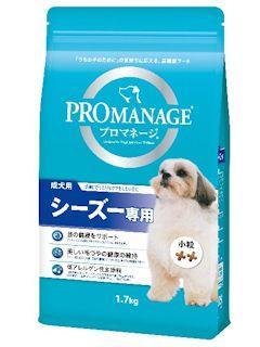 マースジャパン プロマネージ 成犬用 シーズー専用 1.7kg