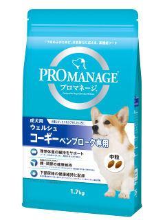 プロマネージ 成犬用 ウェルシュコーギーベンブローク専用 1.7kg
