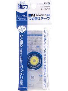 トンボ鉛筆 テープノリピットパワーD 詰替テープ