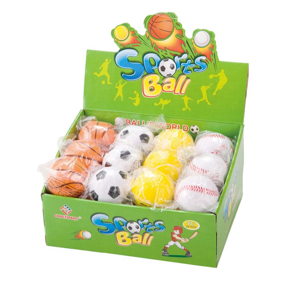 スポーツボール 24個入 KW-560