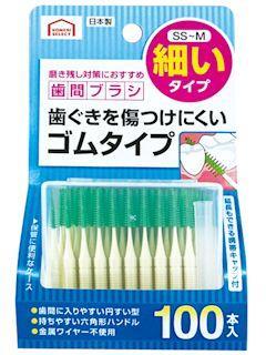 コメリセレクト ラバー歯間ブラシ SS~M 100本入