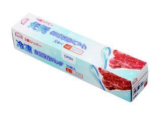 2重ジッパー冷凍保存バック L 20枚入