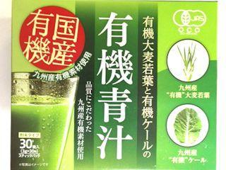 新日配薬品 九州産有機大麦若葉・ケール 青汁 30包入