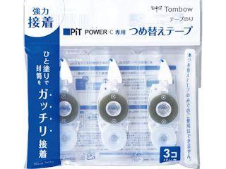 トンボ鉛筆 テープノリピットパワーC 詰替テープ 3個パック