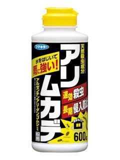 フマキラー アリ・ムカデ粉剤 600g