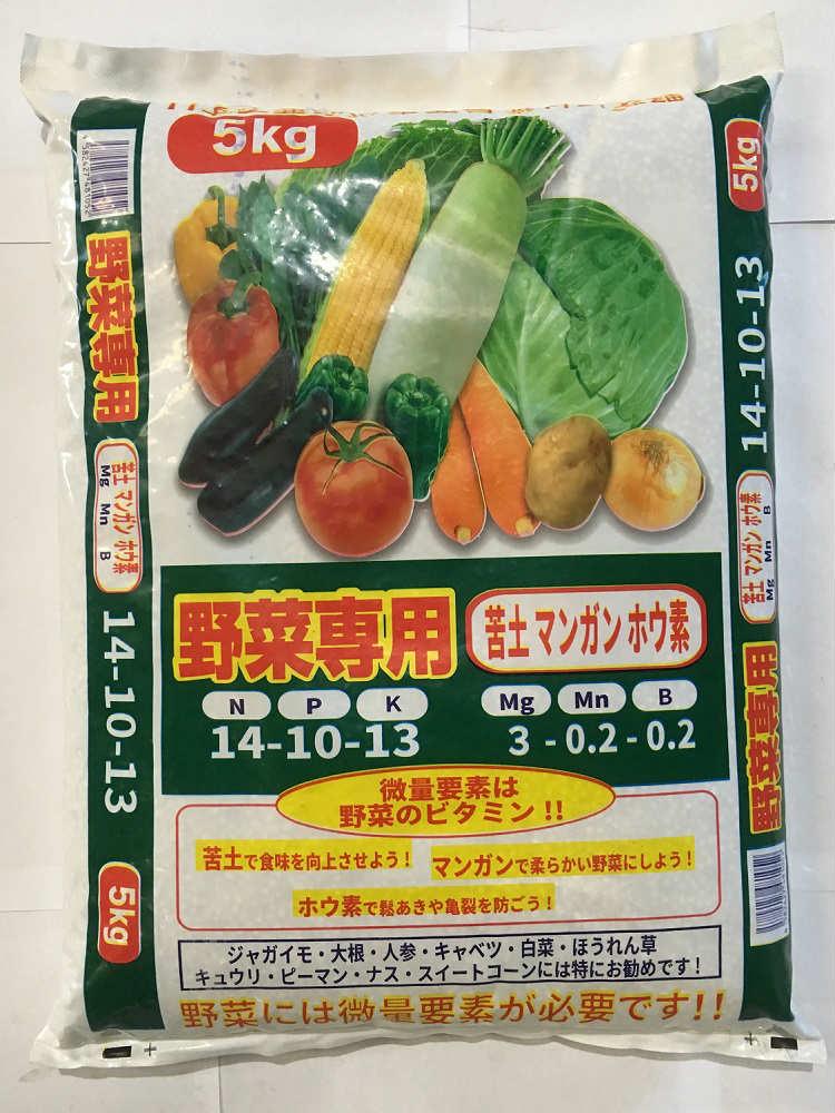 野菜専用403 5kg