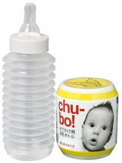 使い切り哺乳瓶 チューボ 1個入