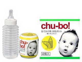 使い切り哺乳瓶 チューボ 4個入