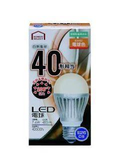 コメリセレクト LED電球 40W形 電球色 LDA8L-G