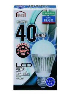 コメリセレクト LED電球 40W形 昼光色 LDA8D-G