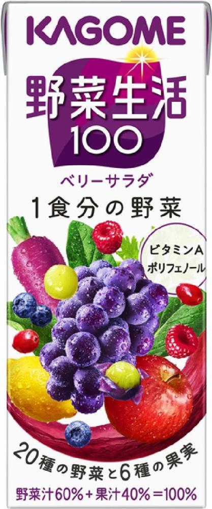 カゴメ 野菜生活100 エナジールーツ 紙パック 200ml