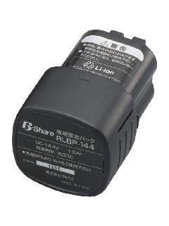 電池パック RLBP-144